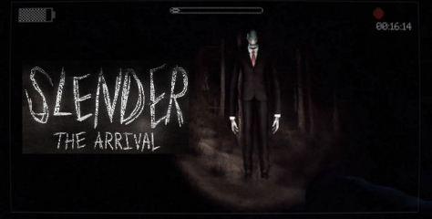 slender-the-arrival-walkthrough